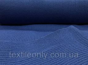 Довяз трикотажный резинка цвет синий 45 см