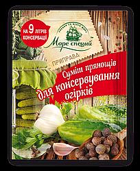 Суміш прянощів для консервування огірків