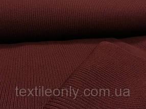 Довяз трикотажный резинка цвет бордовый 45 см