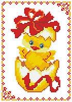 "Заготовка для вишивки ""Великодня серветка"" (розмір А5 малесенький кошичок) ХВДГ-039"