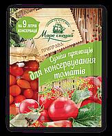 Суміш для консервування томатів