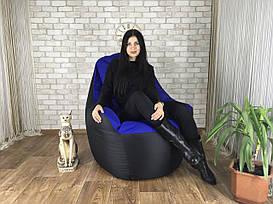 Кресло мешок , кресло Груша, бескаркасный пуф , бескаркасная мебель, ДОСТАВКА