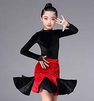 da24a2b0673 Костюмы для бальных танцев в Украине. Сравнить цены