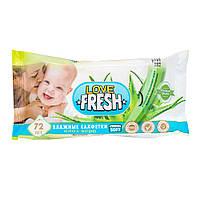 Влажные салфетки детские Love Fresh Алое вера 72шт