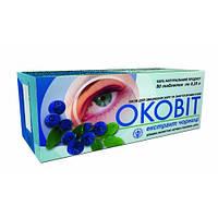 Оковит - экстракт черники 0,25 г №80