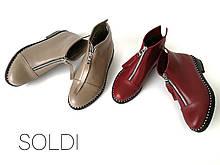 Стильная женская обувь от производителя.