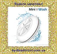 """""""Mini Wash"""" - ультразвуковая стиральная машинка для стирки белья."""