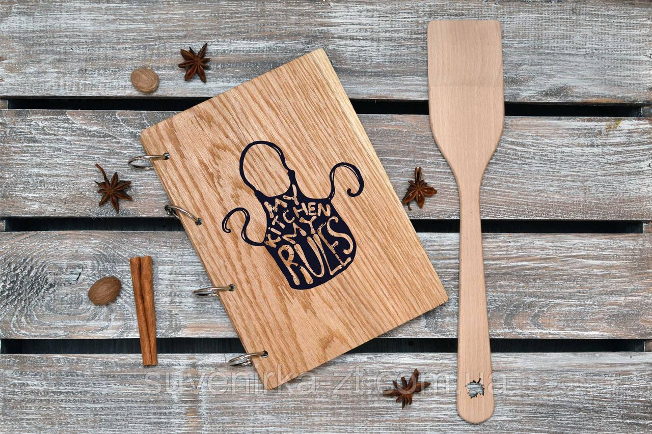 Блокноты с деревянной обложкой. Моя кухня мои правила А5. + Лопатка в подарок. (А00605)
