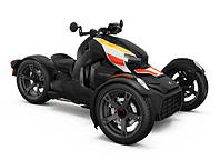 Трицикл Ryker STD 600 ACE 2019