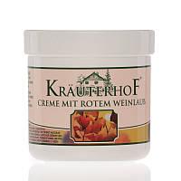 Крем для ног и ступней с экстрактом розовых листьев винограда Krauterhof Германия 250 мл