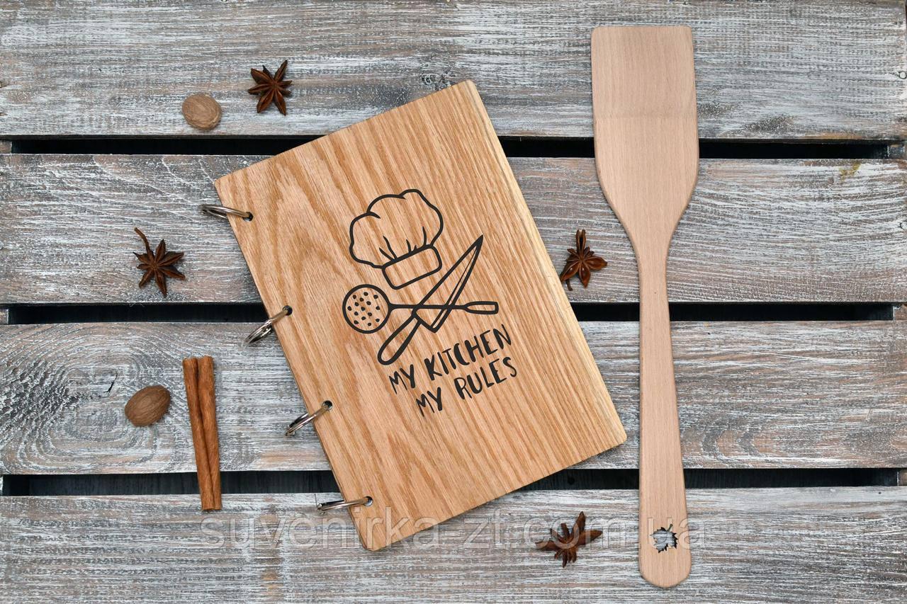 Блокнот с деревянной обложкой. Моя кухня мои правила А5. + Лопатка в подарок. (А00602)