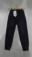 Детские модные черные джинсы на резинке GRACE,разм 116-146 см