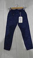 Детские камуфляжные котоновые штаны для мальчиков GRACE.разм 98-128 см