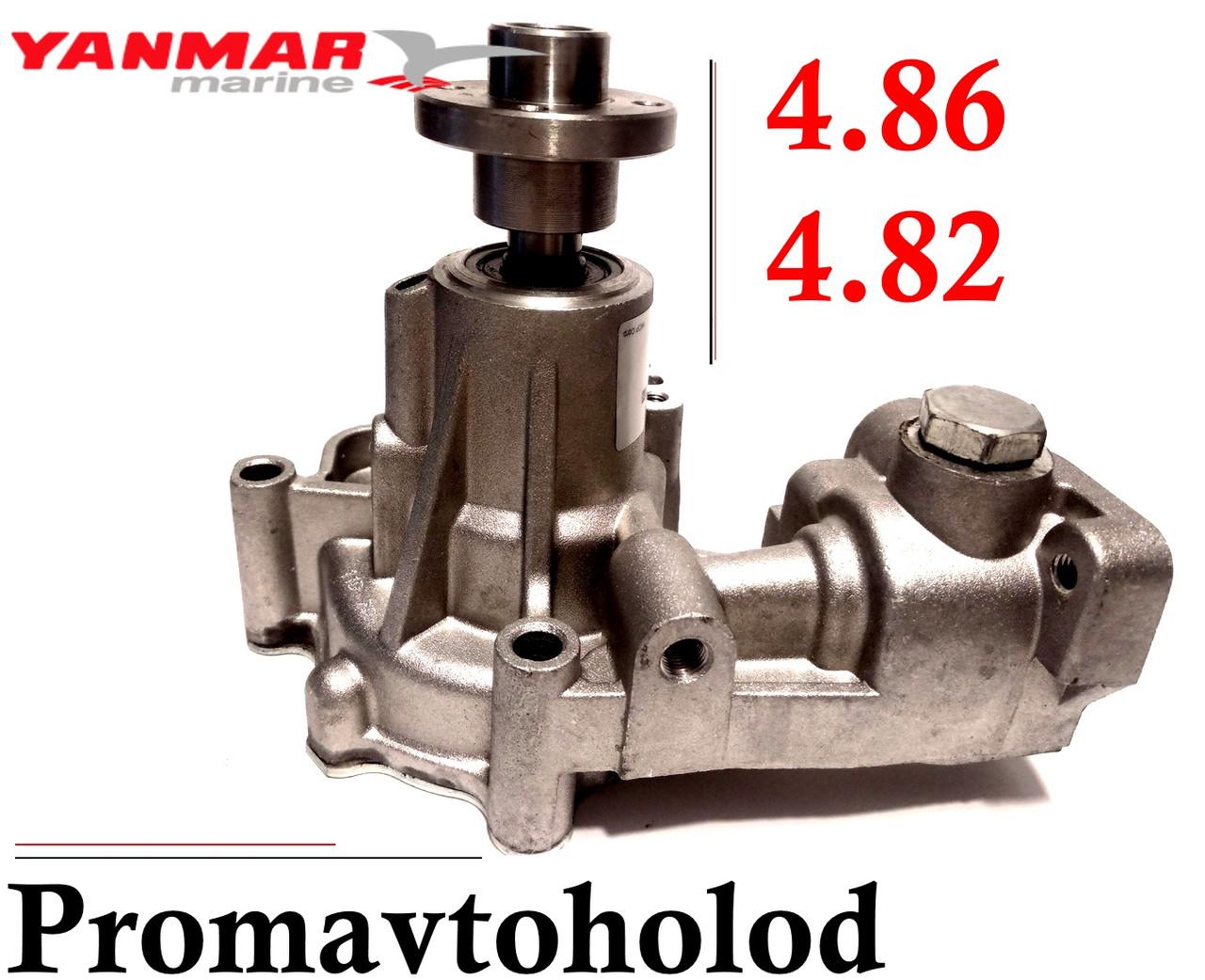 11-9499 // Yanmar насос водяной ℗