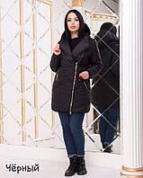 Демисезонная куртка Мария 52-58 р чёрный