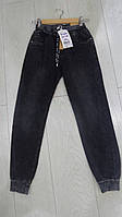 Черные брюки джоггеры для мальчиков подростковые GRACE.разм 140-170 см