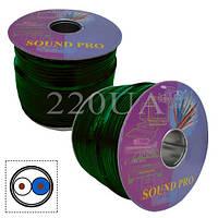 Кабель микрофонный Sound PRO JY-2066 GN 2x0.22 мм² OFC CU зеленый 100м