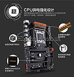 Комплект Xeon e5 2680 V2, HuananZHI X79 Plus Пам'ять 16 Гб Кулер Lga 2011 LGA2011 Huanan, фото 7