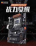 Комплект Xeon e5 2680 V2, HuananZHI X79 Plus Пам'ять 16 Гб Кулер Lga 2011 LGA2011 Huanan, фото 9