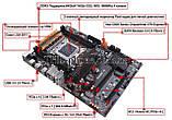 Комплект Xeon e5 2680 V2, HuananZHI X79 Plus Пам'ять 16 Гб Кулер Lga 2011 LGA2011 Huanan, фото 10