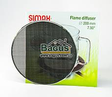 Рассекатель пламени 20см для газовых кухонных плит Simax S-6151