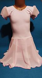 Купальник классический короткий рукав+ юбка Трикотажное полотно: хлопок с эластаном  Рукав и юбка: шифон  Цвет : розовый постельный