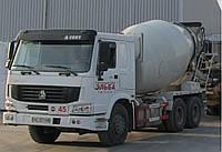 Товарный бетон М300 П4