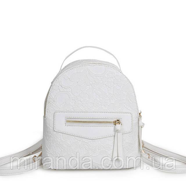 55dce662a27f Рюкзак сумка женский с кружевной отделкой (белый) - Интернет-магазин  «Miranda»