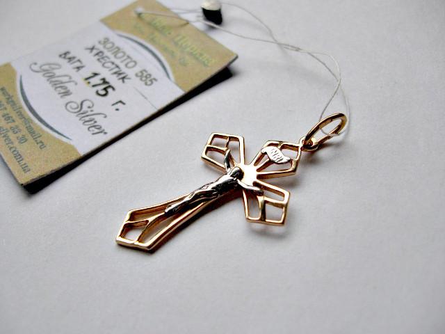 Золотой ажурный Крест 1.75 грамма ЗОЛОТО 585 пробы