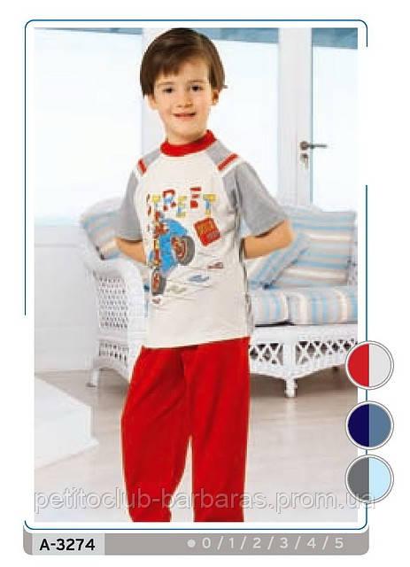 Пижама детская для мальчиков Street с коротким рукавом (Турция)