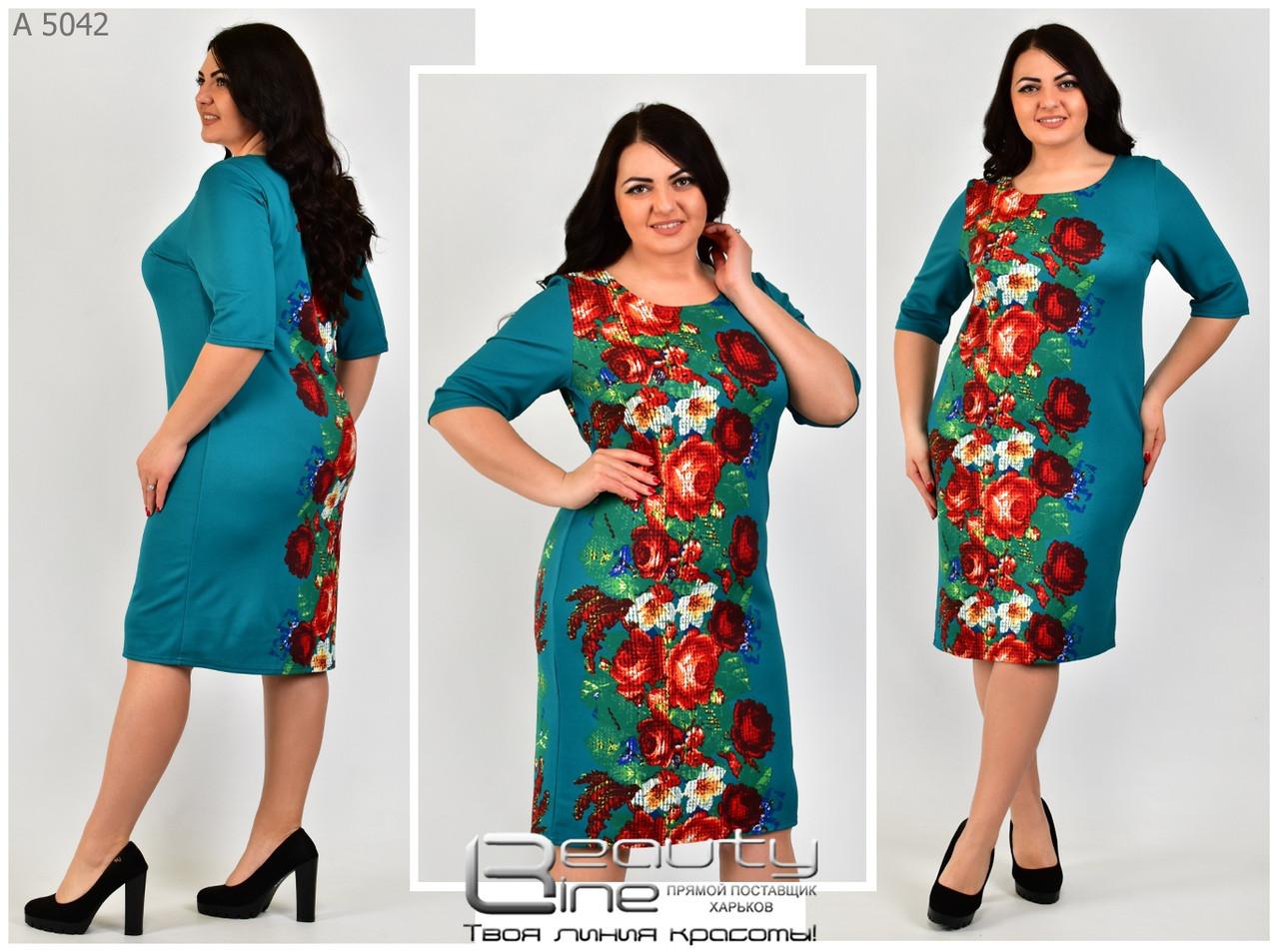 Платье женское в большом размере (р. 52-56)