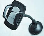 Універсальний автомобільний тримач для телефонів №19HD12, фото 2