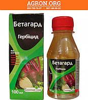 Бетагард гербицид для знищення дводольних, злакових бур'янів 100 мл