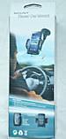 Універсальний автомобільний тримач для телефонів №19HD12, фото 6