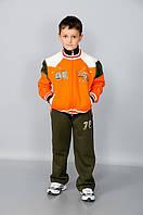 Детский костюм для мальчиков и девочек