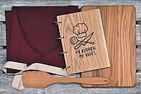 Набор для кухни 12. Фартук. Девевянный блокнот, разделочная доска и лопатка.