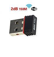 Адаптер USB wifi 802.11n