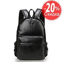 Рюкзак мужской / женский городской кожаный Vormor  (черный)
