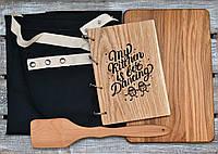 Набор для кухни 21. Фартук. Девевянный блокнот, разделочная доска и лопатка.