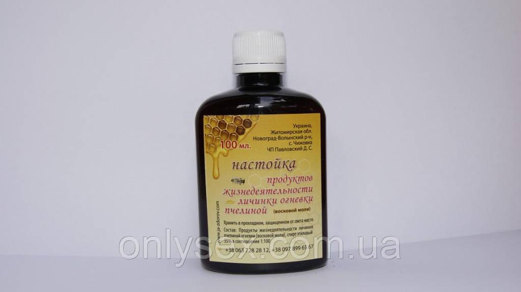 Екстракт продуктів життєдіяльності личинок бджолиної вогнівки