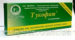 """""""Тукофит"""", Гомеопатические суппозитории, 10 шт"""