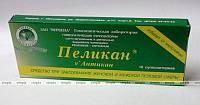 Пелікан,Гомеопатичні супозиторії , 10 шт