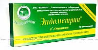 Эндометрин Антикан,Гомеопатичні супозиторії,10 шт