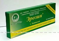 Эрозин Антикан , Гомеопатичні супозиторії, 10шт