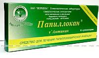 Папиллокан Антикан, Гомеопатичні супозиторії, 10шт