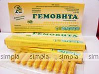 """""""Гемовита"""" гомеопатичні супозиторії (свічки) 10 шт."""