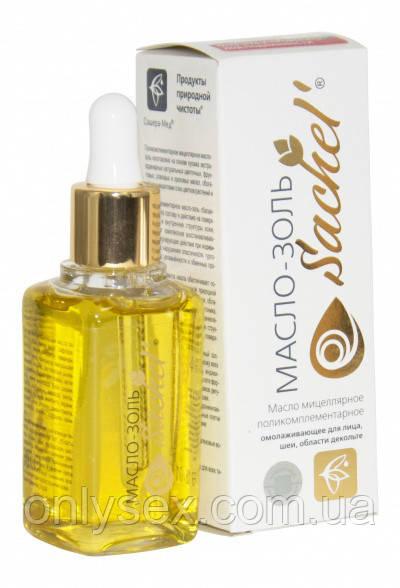 Сашель масло-золь ( омолаживающее масло для шеи)лица и область декольте