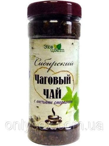 Сибирский чаговый чай с листьями смородины. 90 г