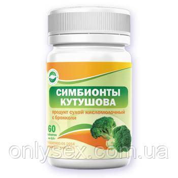 Симбионты Кутушова з брокколі ( Нормалізація гормонального фону)