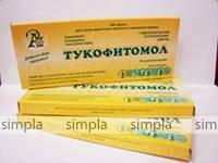 """""""Тукофитомол"""" гомеопатические суппозитории (свечи). 10 шт."""
